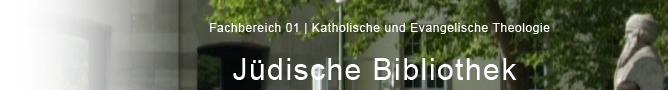 FB 01 - Juedische Bibliothek Mainz